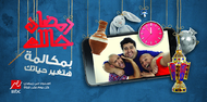 Vodafone + Vodafone Ramadan to you - J. Walter Thompson Cairo