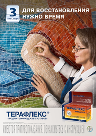 BAYER + Mosaic - J. Walter Thompson Russia