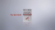 Hyundai Pharm + Stop losing your hair but eating MinoxyleS! - JWT Korea