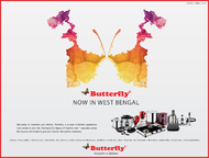 Butterfly + East India Launch - J. Walter Thompson Chennai