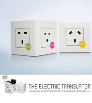Samsonite + The Electric Translator - JWT Shanghai
