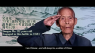 Tencent + ¥10 Tale of Forgotten Veterans - J. Walter Thompson Beijing