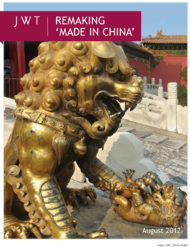"JWT + Remaking ""Made in China"" - JWT Worldwide"