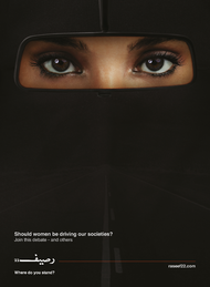 Raseef 22 + Right to Drive - J. Walter Thompson Doha