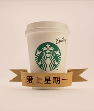 Starbucks China + Monday Can Be Great - JWT Shanghai