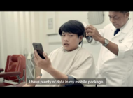 ADVANCED INFO SERVICE PCL. + YOU! Mobile - J. Walter Thompson Bangkok