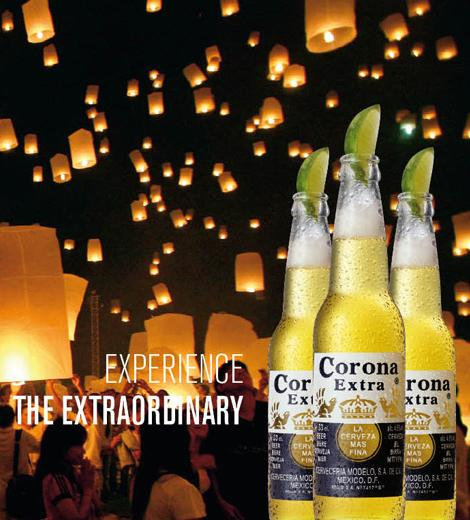 Corona + Experience the Extraordinary - J. Walter Thompson Madrid
