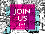 Join JWT: Account Executive (Digital) - JWT Hong Kong