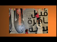 Nike UAE + Nike Sticker Wall - JWT Dubai