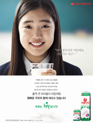Seoul Milk + Milk is Happy - JWT Korea