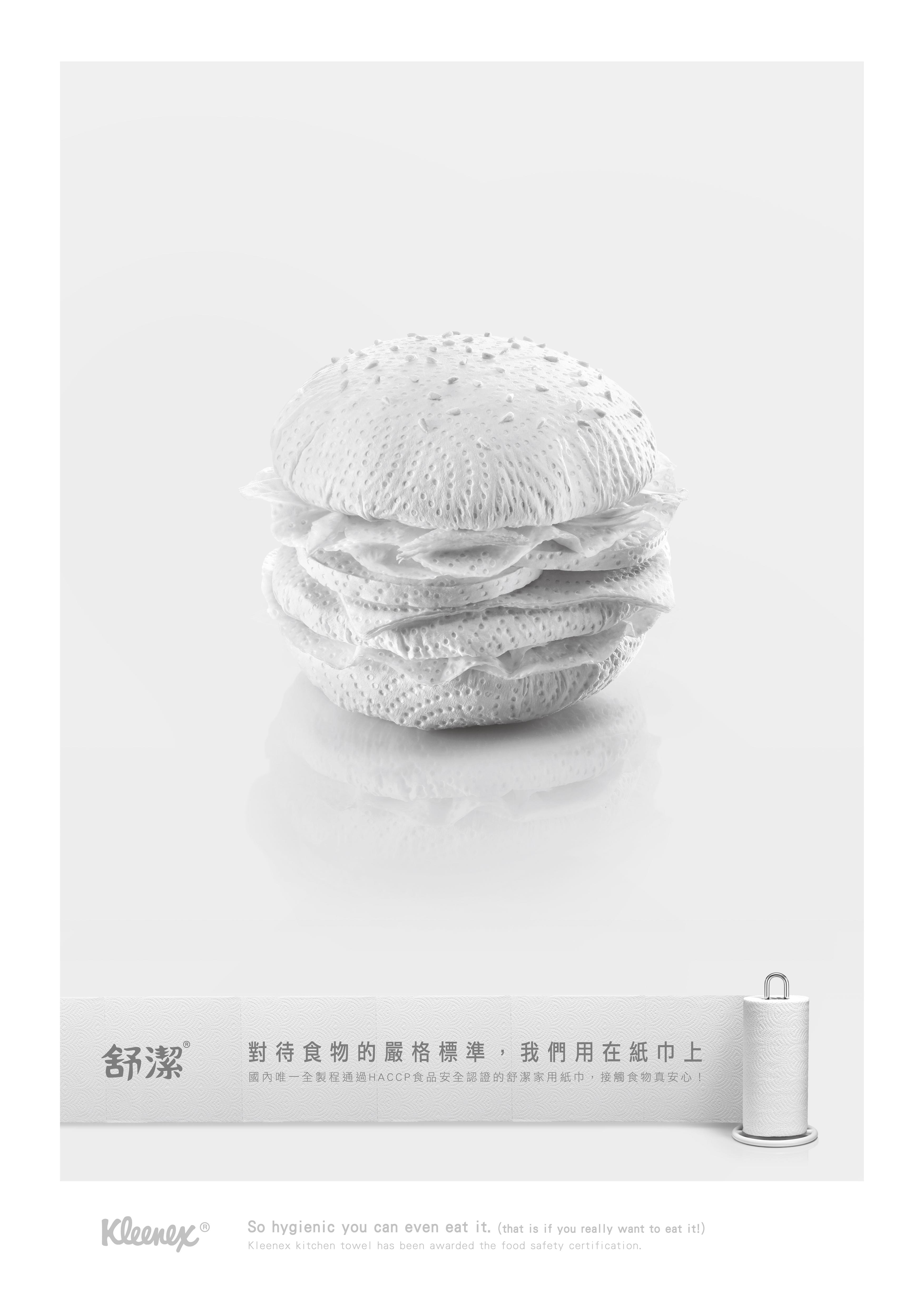 Kimberly-Clark Taiwan + Chicken/Grapes/Hamburger - JWT Taipei