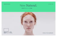 J. Walter Thompson Intelligence + New Natural: THE NEXT GENERATION CONSCIOUS CONSUMERISM - Japanese Version - J. Walter Thompson Japan