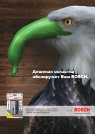 Bosch + Bosch accessories - Primary J. Walter Thompson