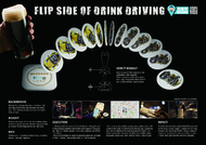 Master An Driving Service + Flipping Coaster - J. Walter Thompson Beijing