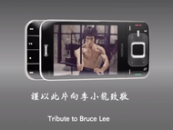 Nokia + Bruce Lee - Ping Pong - J. Walter Thompson Beijing