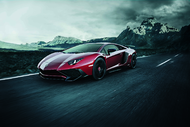 Automobili Lamborghini + Fast like your thought - J. Walter Thompson Italy