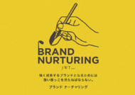 J. Walter Thompson + Brand Nurturing - J. Walter Thompson Japan